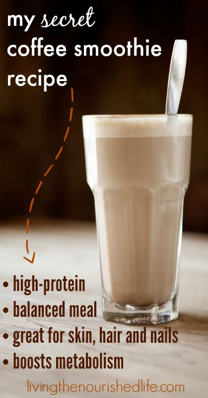My Secret Coffee Smoothie Recipe - from livingthenourishedlife.com