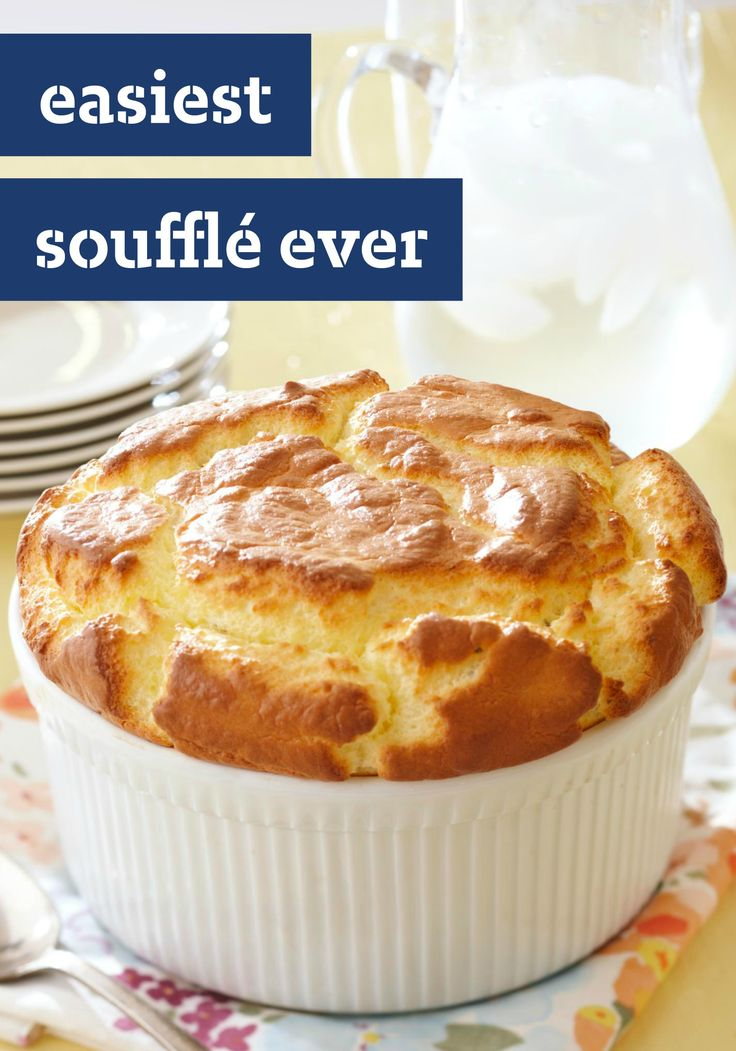 Easiest Soufflé Ever – Easiest soufflé recipe ever? Really and truly. Prepped in 10 minutes and made with 2 ingredients, you'll rise to the occasion with this delicious take on soufflé.
