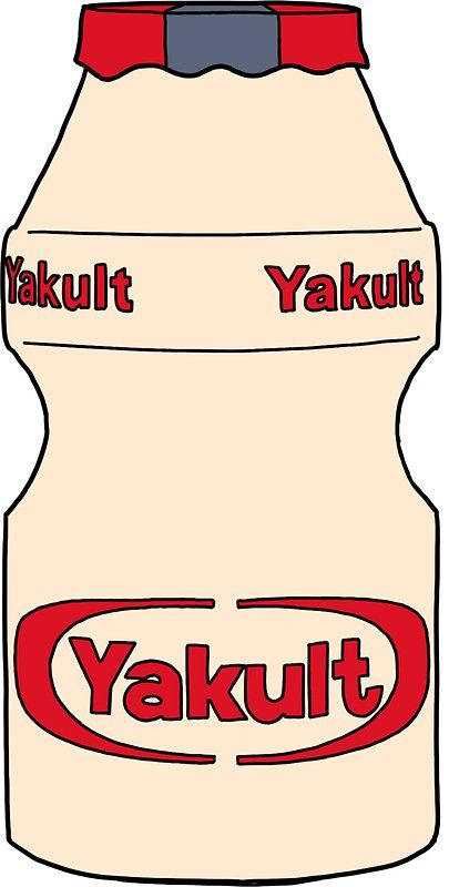 "I All The Girls: Yakult ""Korean Yogurt Smoothie"" To All The Boys I've Loved"