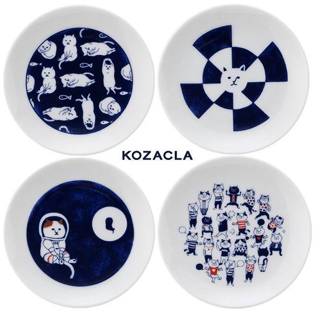 ドーーン❣️❣️KOZACLA豆皿がやっと再入荷したよ✨こちらの豆皿と同じ柄で、なんと箸置きもあるのですっ(左下:月見NYASA柄の箸置きは人気すぎて完売です…) みんなの好きな柄はどれかな?♂️ 左上:ごろごろ 右上:かおねこ 左下:月見NYASA 右下:ふきだし ん〜シュールな可愛さ ECサイト SUSYで販売してます URL⇨http://shop.susy.jp/ #neko_magazine #ねこ #猫 #ネコ #ねこ写真 #catstagram #ilovecat #ilovecats #cat #cats #neko #愛猫 #アイドルねこ #savethecat #うずらちゃん #テトくん #子猫 #ねこ雑誌 #ニャステ #ぽち男 #たま子 #ねこマガジン #豆皿 #美濃焼 #器 #うつわ #madeinjapan