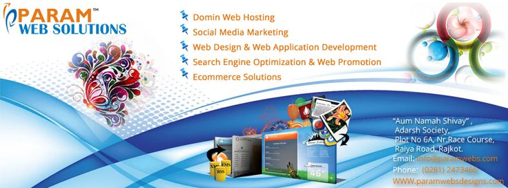 Param Web Designs providing attractive web designs, cheap offshore web designing, outsource web designing, outsource website development, offshore website development, professional website development & ecommerce web solution in Rajkot, Gujarat, India, as professional website designing company of Rajkot, giving lower price then Ahmedabad Web Designing & Ahmedabad offshore development