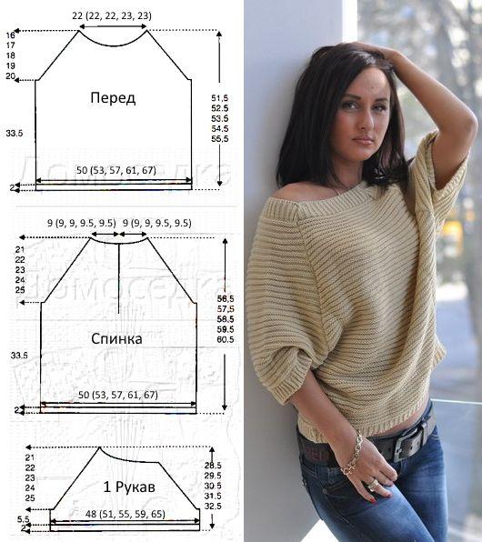 Описание вязания пуловера дано для размера XS (S, M, L, XL). Точные измерения указаны на выкройке. Потребуются для работы: пряжа Alize Lanagold(49% шерсть — 51% акрил // 100 гр // 240 м) 8 (9, 9, 10, 11) мотков спицы3 и 4 мм; маркеры и держатели для петель; игла для трикотажа; 120 см атласной ленты. Основной...