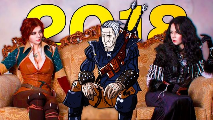 Подкаст №XIV - Как не нужно было проводить Новый Год и планы на 2018 с В...
