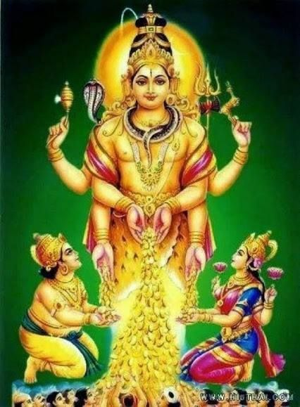 Shiv With Kuber And Laxmi