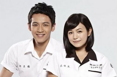 Ko Chen-tung and Michelle Chen from You are the Apple of my Eye