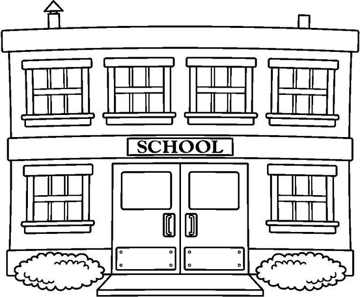 раскраска школа здание