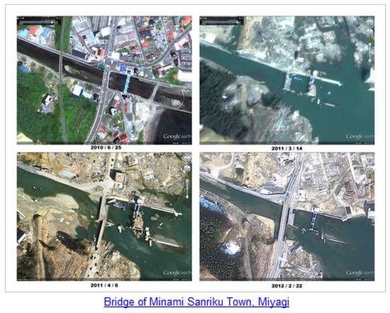 Nuevas imágenes de antes y después del Tsunami de Japón