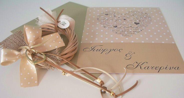 Μπομπονιέρα και προσκλητήριο γάμου με θέμα καρδιά