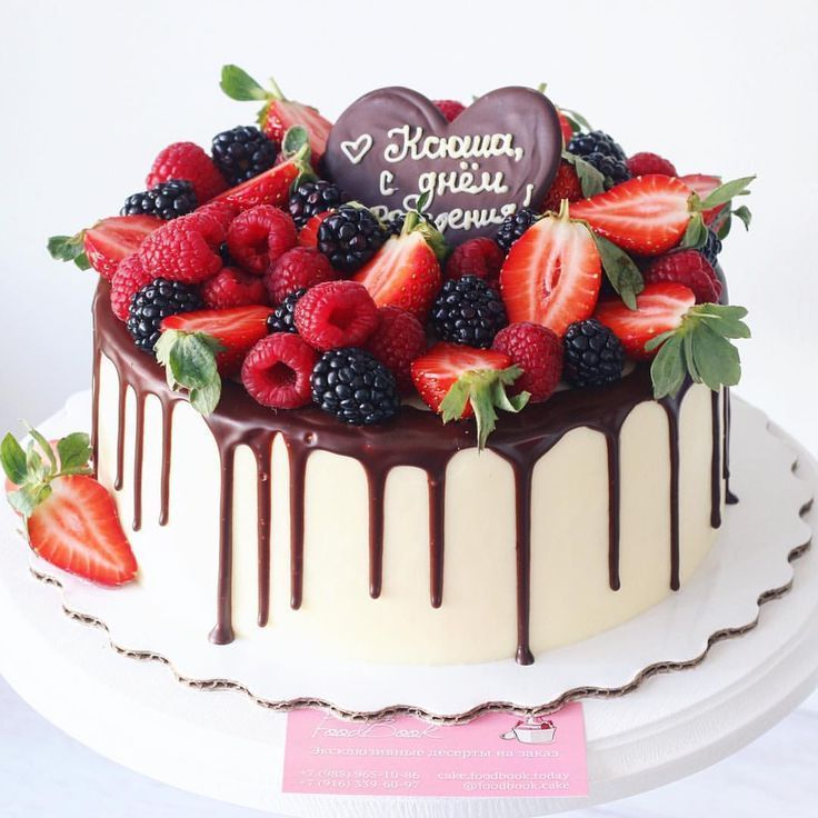 Best 25 Fruit Cake Decorating Ideas On Pinterest Strawberry Cake