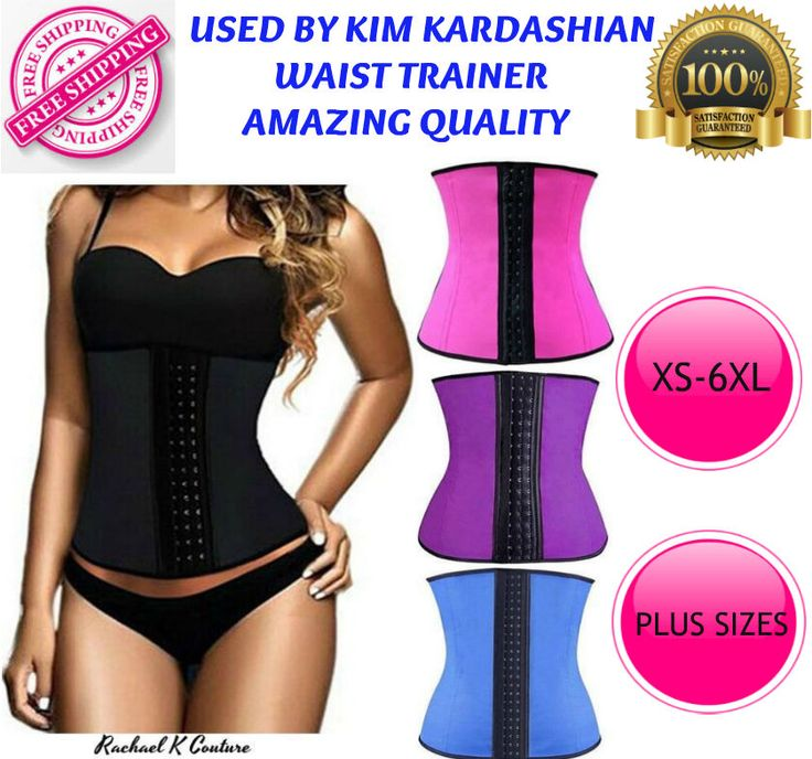 Women Latex Waist Training Underbust Corset Kardashian Shapewear Cincher 3XL-6XL