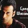Don't Miss any of our updates. Please Like us!▼ Powered By | Blog Gadgets,  Via Blogger Widgets, Gangs Of Wasseypur - Official Trailer - HD - 2012 - Exclusive, Gangs of Wasseypur is an upcoming Hindi crime film directed and produced by Anurag Kashyap along with Viacom18 motion pictures The film features an ensemble cast including Manoj Bajpai, Nawazuddin Siddiqui and Richa Chadda in the lead roles. RAB KA SHUKRANA - Jannat 2 - Video Song - HD - 2012 - April, Dil Tera Ho Gaya - Video Song…