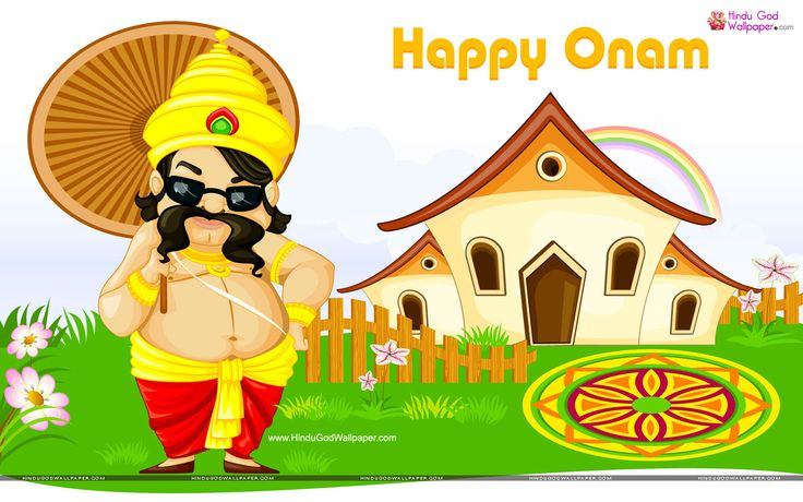 Onam Pictures Greetings & Wishes Wallpapers Download