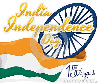 Poster in white background with India's flag waving around and Ashoka Wheel (justice symbol) commemorating Independence Day in August 15.