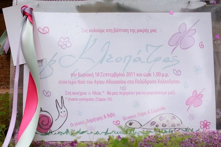 Cute, forest animals and butterflies drawings, pink stardust and girly ribbons invitation