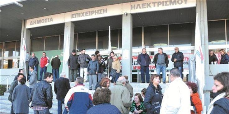 Πάτρα: Σε λίγη ώρα το νέο ραντεβού διαμαρτυρίας έξω από τα γραφεία της ΔΕΗ