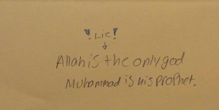 """More Islamic Indoctrination in Our Public Schools? 