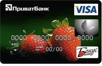 для вас кредитные Карточки  с наличными, обращайтесь. emeil; chekspir79@gmail.com tel. +380960474994