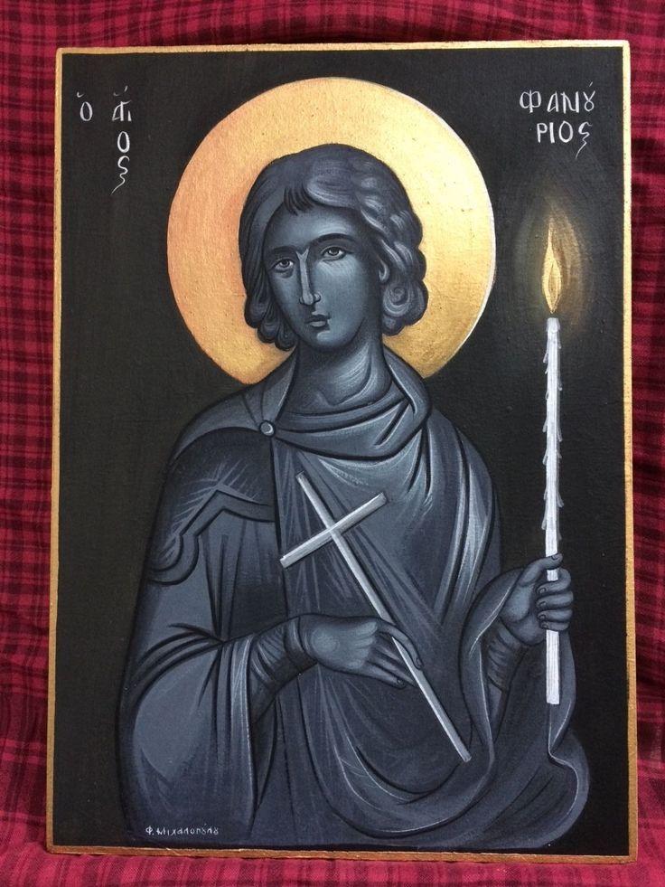 Saint Phanourios Hand Painted Greek Orthodox Christian Byzantine Icon 10 | eBay