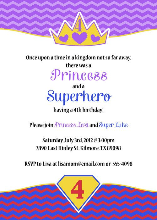 princess and superhero birthday invitation  boy girl party