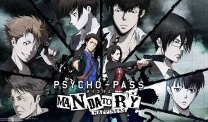 Psycho Pass Mandatory Happiness' PS4 Version Is Now Free for PS Plus Subscribers in North America