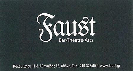 Faust | Bar - Theatre - Arts