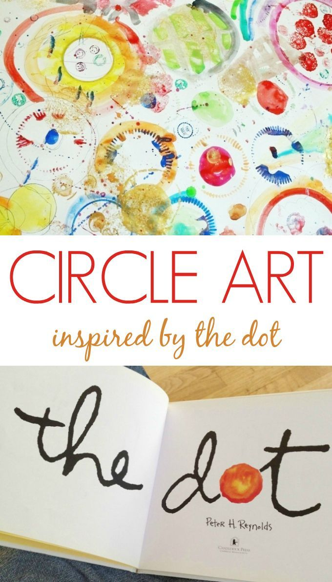 Kids circle art activity inspired by The Dot! Love this book; love the art!