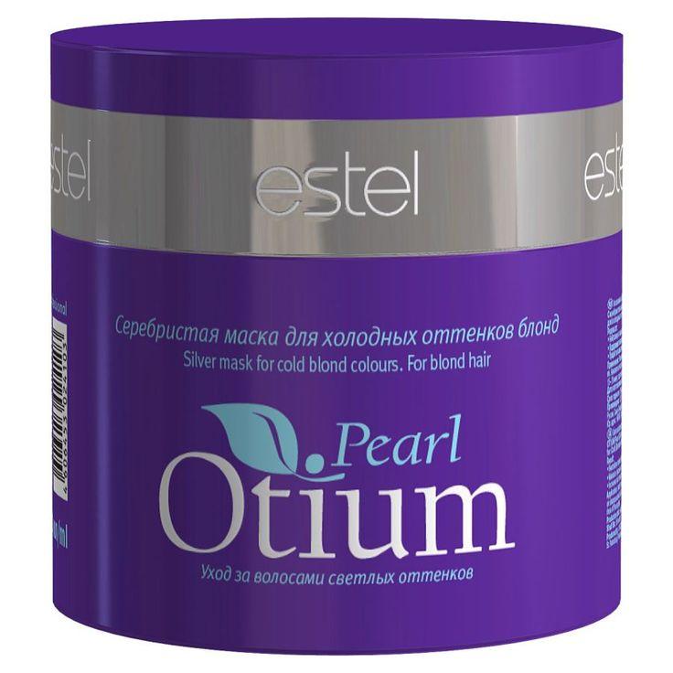Cеребристая маска OTIUM Pearl для холодных оттенков блонд-Интернет магазин продукции ESTEL Professional: краска, смывка, лаки, завивка, шампуни для волос.