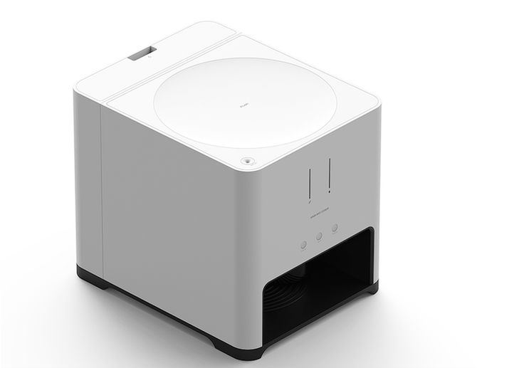 ippinka: The Wash Rice Cooker, an innovative rice steamer that produces perfectly made rice with the use of correct proportions of water and rice.