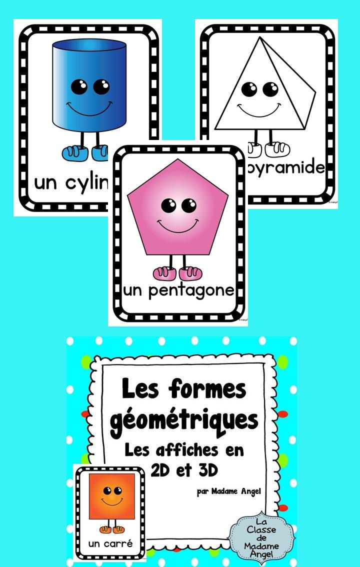 $ Le formes géométriques!  French 2D and 3D Shape Poster Set in both colour and black and white!