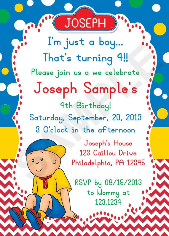 Love this Caillou birthday invitation!  #Es4thBirthday #Caillou #CaillouBirthdayParty