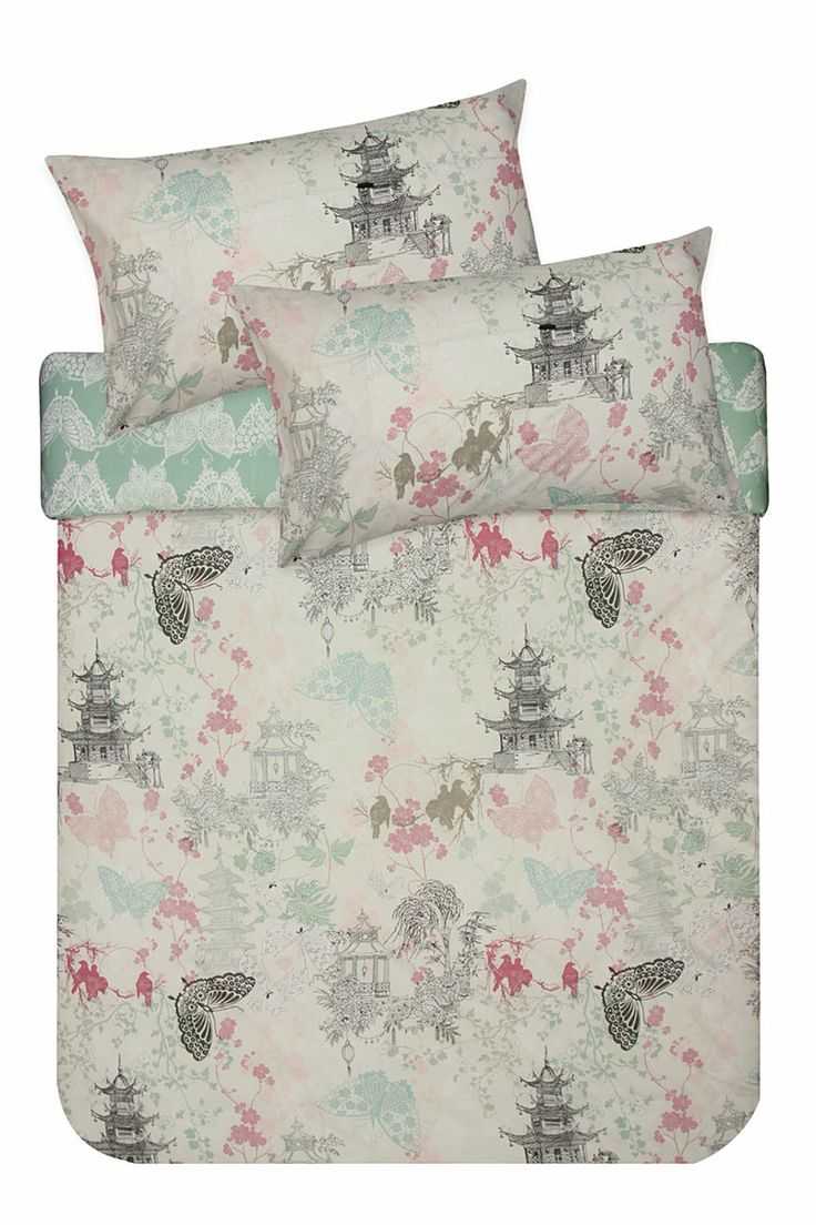 Chinoise Printed Duvet Cover Set| Mr Price Home Online Shopping
