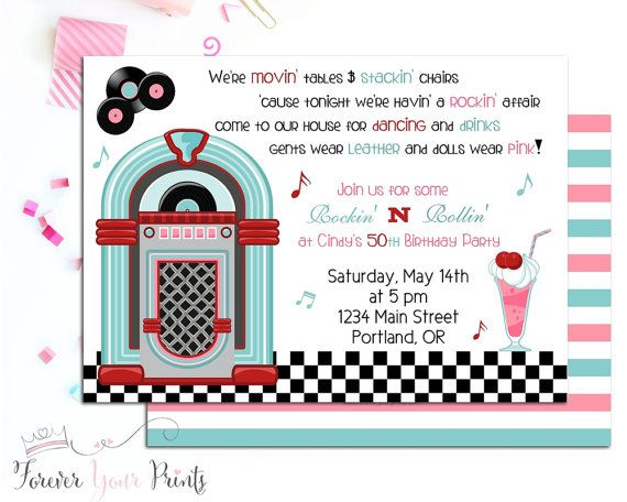 Sock Hop Birthday Invitation Sock Hop by ForeverYourPrints on Etsy