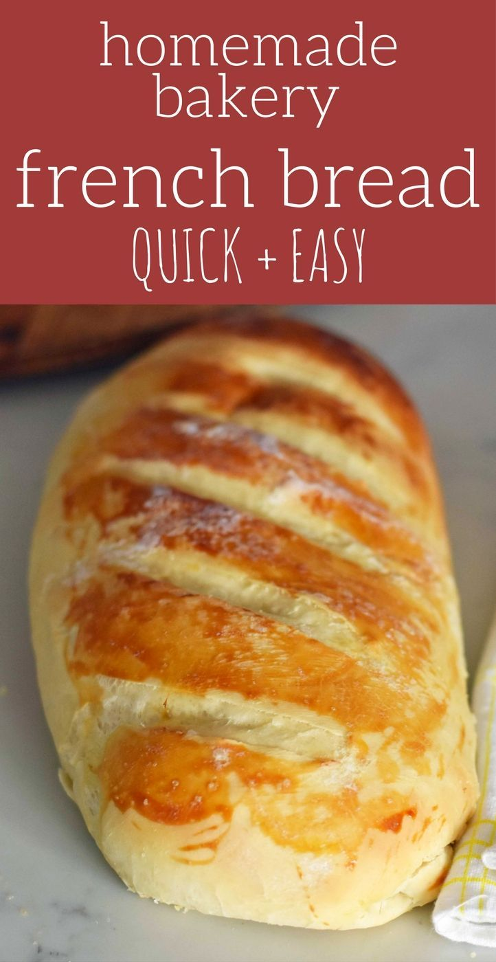 Homemade Bakery French Bread. Quick and easy french bread made in a little over an hour. Soft and crunchy french bread that even kids can make. The easiest french bread recipe. www.modernhoney.com