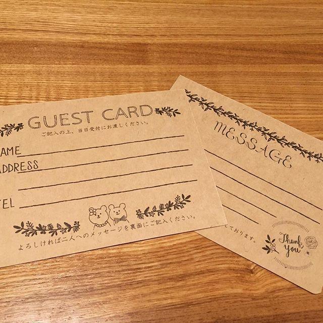 ゲストカードを作りました✨ パソコンが苦手なので苦戦しましたが無事完成...! テーマの森に合わせてくまの絵を描いたけど、ゆるい。笑 こんなので大丈夫かな.. あとは招待状の宛名を書いて発送☺︎! * * #プレ花嫁 #日本中のプレ花嫁さんと繋がりたい #2016wedding #結婚準備 #2016秋婚 #ゲストカード #ゲストブック #花嫁diy