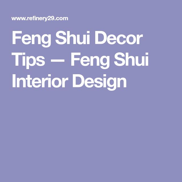 Tips For Redecorating Your Home Office: Feng Shui Interior Design