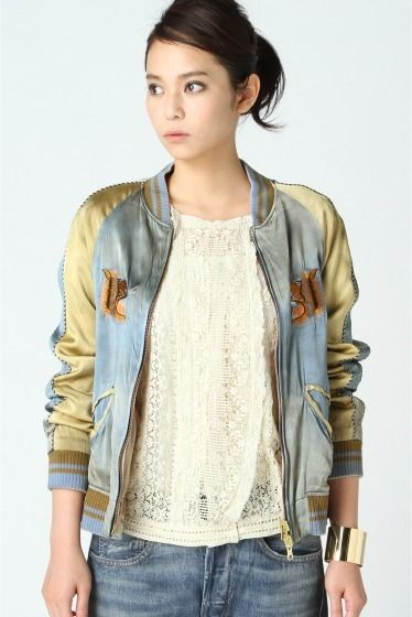 Deuxieme Classe アパルトモン リバーシブルTIGER刺繍スカジャン / Tiger embroidery jacket on ShopStyle