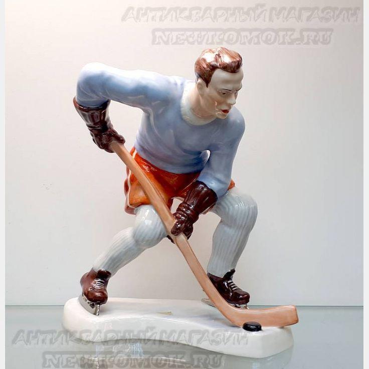 "Фарфоровая статуэтка ""Хоккеист"". Royal Dux. Bohemia."