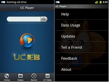 Uc browser for android tablet pc
