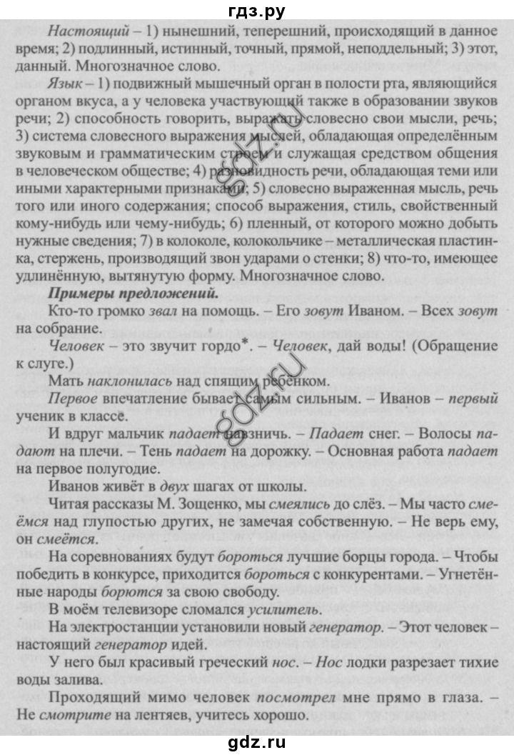 Калинина решебник класс английского 11