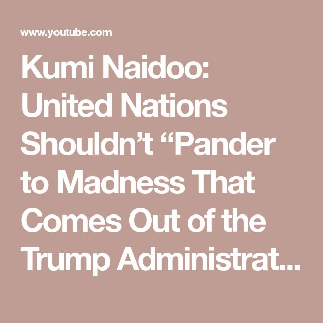 """Kumi Naidoo: United Nations Shouldn't """"Pander to Madness That Comes Out of the Trump Administration"""" - YouTube"""