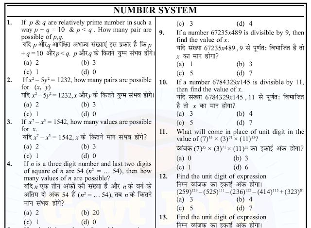 Number System Questions For Bank Exams Pdf Number System Number System Math Number System Worksheets