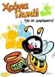 Have a Honey Life. Happy Name Day...