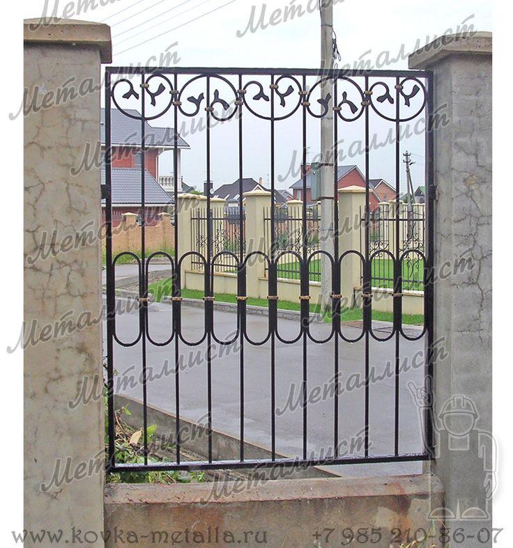 Простой и элегантный забор для загородного участка. #Коттедж #ХудожественнаяКовка #Ковка #Загородный_дом #Дача #Забор #Участок #Ограда #Ограждение #Кованый_забор #Архитектура #Ландшафтный_дизайн #Дизайн #Строительство #Стройка