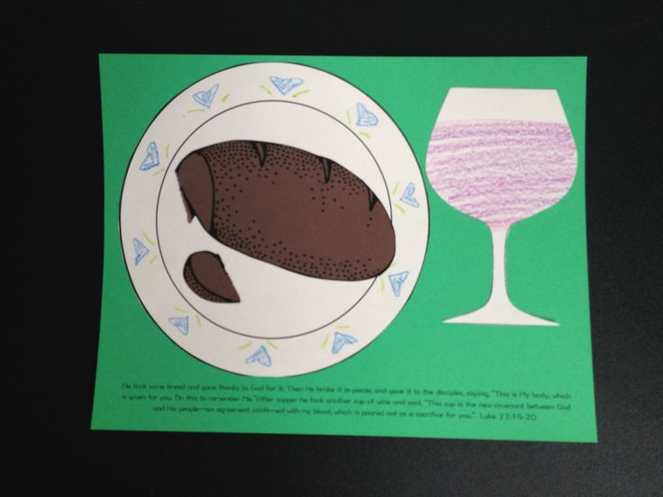 What better way to have the last supper with Jesus than to have your own place setting?! Here is a place mat with a Bible verse, and a plate, cup and bread to put on the plate. You can go over what...