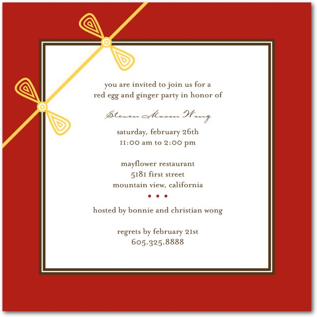 68 best images about Red Egg – Red Party Invitations