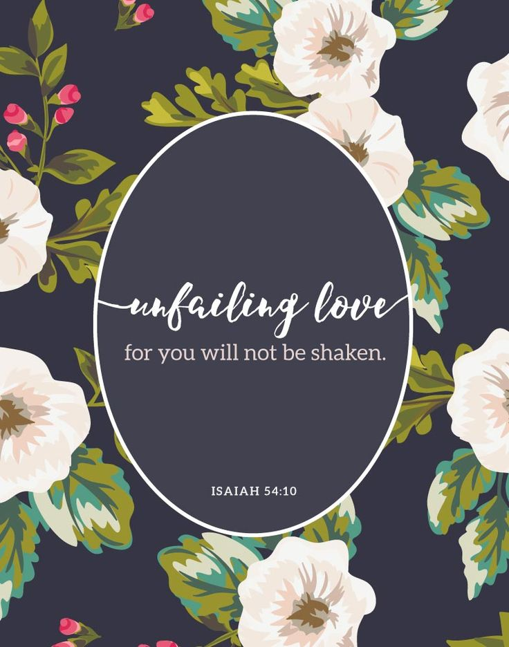 God's love does not hinge on yours. The abundance of your love does not increase His. Let this print be your daily reminder of His unfailing love.