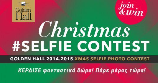 GoldenHall XMAS Selfie Contest χρειαζομε την βοηθεια σας εδω