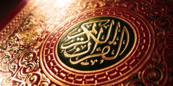 Tafsir Quran Ramadhan ICC Bersama Ustaz Rusli Malik ~ http://goo.gl/YxxpGr