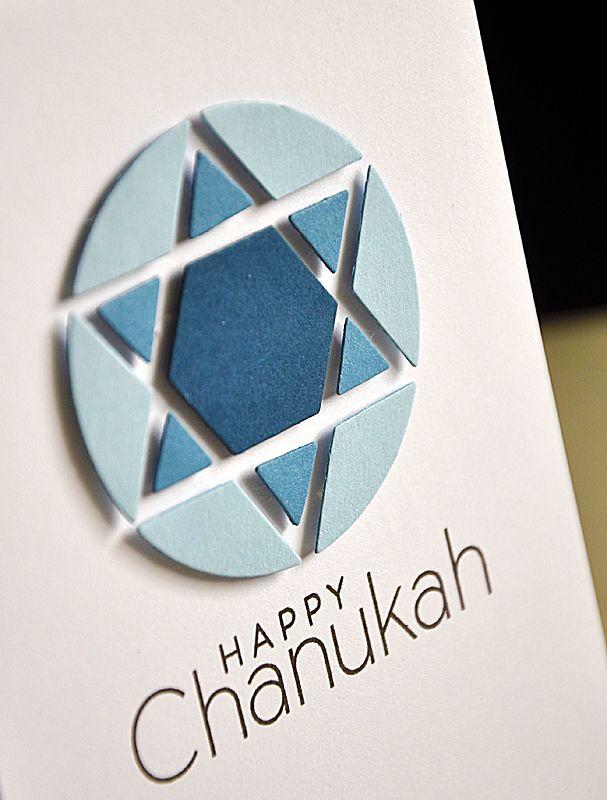 how do you celebrate rosh hashanah