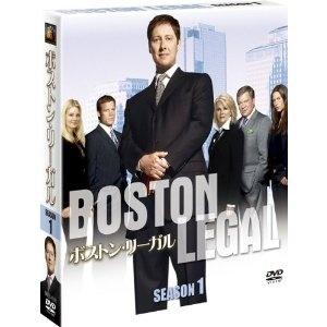 ボストン・リーガル シーズン1 (SEASONSコンパクト・ボックス) [DVD]